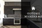 Morizon WP ogłoszenia | Mieszkanie na sprzedaż, Wrocław Jagodno, 52 m² | 9304