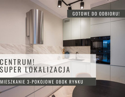 Morizon WP ogłoszenia | Mieszkanie na sprzedaż, Wrocław Śródmieście, 72 m² | 9384