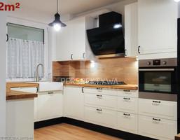 Morizon WP ogłoszenia | Dom na sprzedaż, Zielona Góra, 120 m² | 3904