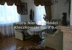 Morizon WP ogłoszenia | Dom na sprzedaż, Niedrzwica Duża, 260 m² | 3955