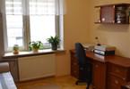 Morizon WP ogłoszenia | Mieszkanie na sprzedaż, Lublin Czuby, 64 m² | 0874
