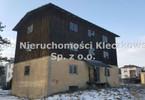 Morizon WP ogłoszenia   Działka na sprzedaż, Żyrzyn, 1211 m²   4051