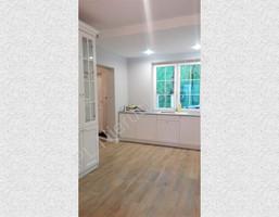 Morizon WP ogłoszenia | Dom na sprzedaż, Owczarnia, 120 m² | 8975