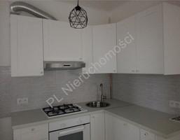 Morizon WP ogłoszenia | Mieszkanie na sprzedaż, Warszawa Ursus, 36 m² | 7966
