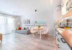 Morizon WP ogłoszenia   Mieszkanie na sprzedaż, Gdańsk Śródmieście, 42 m²   4430