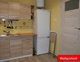 Morizon WP ogłoszenia | Lokal na sprzedaż, Gdynia Pustki Cisowskie, 33 m² | 7165