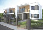 Morizon WP ogłoszenia | Dom na sprzedaż, Grójec, 162 m² | 3511