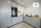 Morizon WP ogłoszenia | Mieszkanie na sprzedaż, Gdańsk Siedlce, 56 m² | 8386