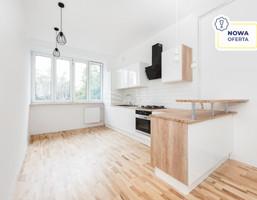 Morizon WP ogłoszenia | Mieszkanie na sprzedaż, Warszawa Śródmieście, 60 m² | 5447