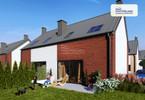 Morizon WP ogłoszenia | Dom na sprzedaż, Orle, 94 m² | 5509