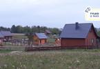 Morizon WP ogłoszenia   Działka na sprzedaż, Borzestowska Huta, 500 m²   2941