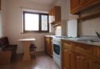 Morizon WP ogłoszenia | Mieszkanie na sprzedaż, Warszawa Kabaty, 68 m² | 6232