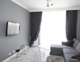Morizon WP ogłoszenia | Mieszkanie na sprzedaż, Warszawa Skorosze, 51 m² | 2979
