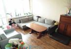 Morizon WP ogłoszenia | Mieszkanie na sprzedaż, Poznań Rataje, 48 m² | 8306