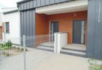 Morizon WP ogłoszenia | Dom na sprzedaż, Siekierki Wielkie, 91 m² | 9102
