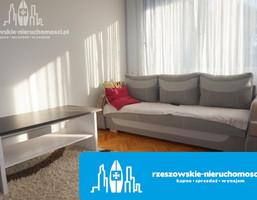 Morizon WP ogłoszenia | Mieszkanie na sprzedaż, Rzeszów Dąbrowskiego, 48 m² | 1240