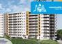 Morizon WP ogłoszenia | Mieszkanie na sprzedaż, Rzeszów Krakowska-Południe, 53 m² | 1431