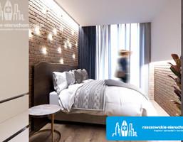 Morizon WP ogłoszenia | Mieszkanie na sprzedaż, Rzeszów Wilkowyja, 43 m² | 8407