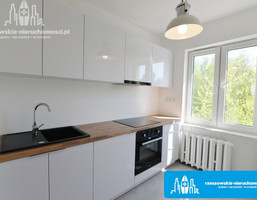 Morizon WP ogłoszenia   Mieszkanie na sprzedaż, Rzeszów Baranówka, 85 m²   0444
