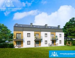 Morizon WP ogłoszenia | Mieszkanie na sprzedaż, Rzeszów Biała, 110 m² | 2109