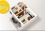 Morizon WP ogłoszenia | Mieszkanie na sprzedaż, Rzeszów Pobitno, 39 m² | 8350