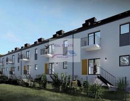 Morizon WP ogłoszenia | Mieszkanie na sprzedaż, Wrocław Wojszyce, 70 m² | 9700