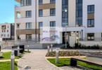 Morizon WP ogłoszenia | Mieszkanie na sprzedaż, Wrocław Krzyki, 70 m² | 9540