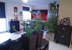 Morizon WP ogłoszenia | Mieszkanie na sprzedaż, Mierzyn, 52 m² | 2445
