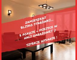 Morizon WP ogłoszenia | Mieszkanie na sprzedaż, Gdańsk Śródmieście, 75 m² | 8073