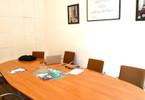 Morizon WP ogłoszenia   Biuro do wynajęcia, Warszawa Mokotów, 67 m²   6944