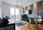 Morizon WP ogłoszenia | Mieszkanie na sprzedaż, Kraków Czyżyny, 56 m² | 9190