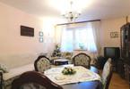 Morizon WP ogłoszenia | Mieszkanie na sprzedaż, Mysiadło, 73 m² | 9560