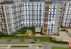 Morizon WP ogłoszenia | Mieszkanie na sprzedaż, Warszawa Służewiec, 37 m² | 1160
