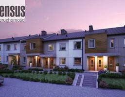 Morizon WP ogłoszenia | Mieszkanie na sprzedaż, Gdańsk Chełm, 63 m² | 8699