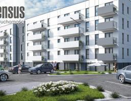 Morizon WP ogłoszenia | Mieszkanie na sprzedaż, Gdańsk Jasień, 38 m² | 8612