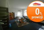 Morizon WP ogłoszenia | Mieszkanie na sprzedaż, Gliwice, 80 m² | 7602