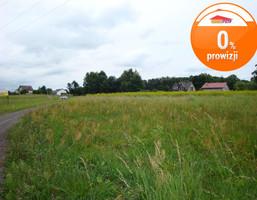 Morizon WP ogłoszenia   Działka na sprzedaż, Pilchowice, 2315 m²   8221