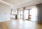 Morizon WP ogłoszenia | Mieszkanie na sprzedaż, Wrocław Borek, 77 m² | 2606