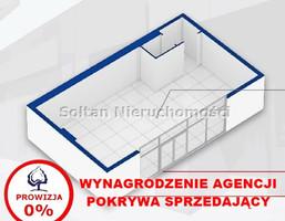 Morizon WP ogłoszenia | Lokal na sprzedaż, Warszawa Siekierki, 62 m² | 2180