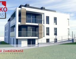 Morizon WP ogłoszenia | Mieszkanie na sprzedaż, Gdańsk Jasień, 79 m² | 4604