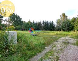 Morizon WP ogłoszenia | Działka na sprzedaż, Tomice 100 m od drogi , 3698 m² | 4986