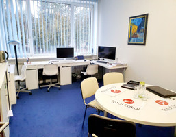 Morizon WP ogłoszenia   Biuro do wynajęcia, Warszawa, 25 m²   9032