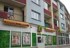 Morizon WP ogłoszenia | Lokal na sprzedaż, Warszawa Kabaty, 90 m² | 2548