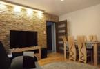 Morizon WP ogłoszenia | Mieszkanie na sprzedaż, Warszawa Ochota, 46 m² | 2122