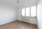 Morizon WP ogłoszenia | Mieszkanie na sprzedaż, Kraków Os. Złotego Wieku, 39 m² | 4437