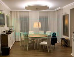 Morizon WP ogłoszenia | Dom na sprzedaż, Raszyn, 240 m² | 9438
