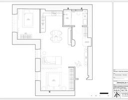 Morizon WP ogłoszenia | Mieszkanie na sprzedaż, Warszawa Stary Mokotów, 60 m² | 0218