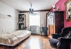 Morizon WP ogłoszenia | Mieszkanie na sprzedaż, Warszawa Stare Miasto, 47 m² | 3139