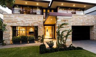 Dom inteligentny – wygoda, ekologia i dobra inwestycja