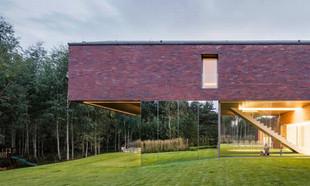 Nowa architektura na Śląsku – 5 nieruchomościowych pereł